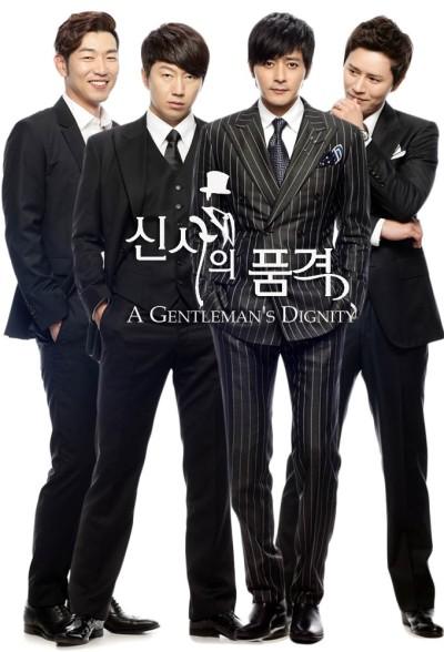 A Gentleman's Dignity