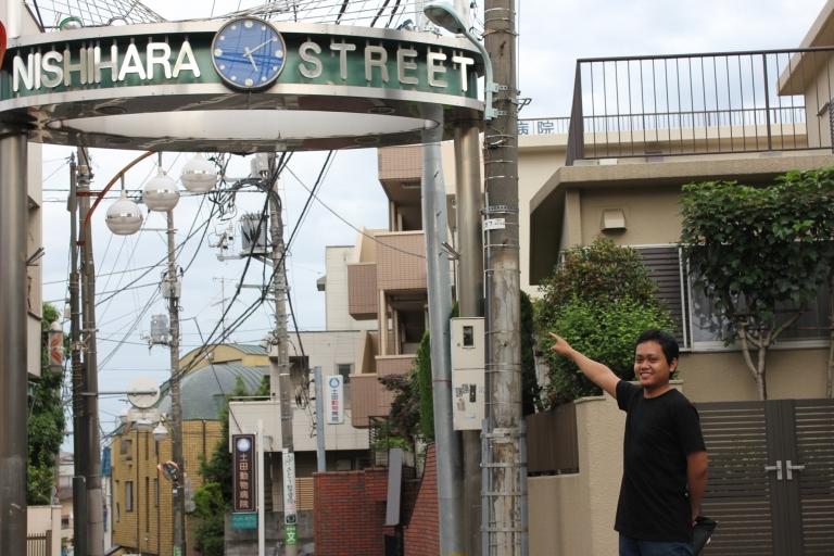 Nishihara Street